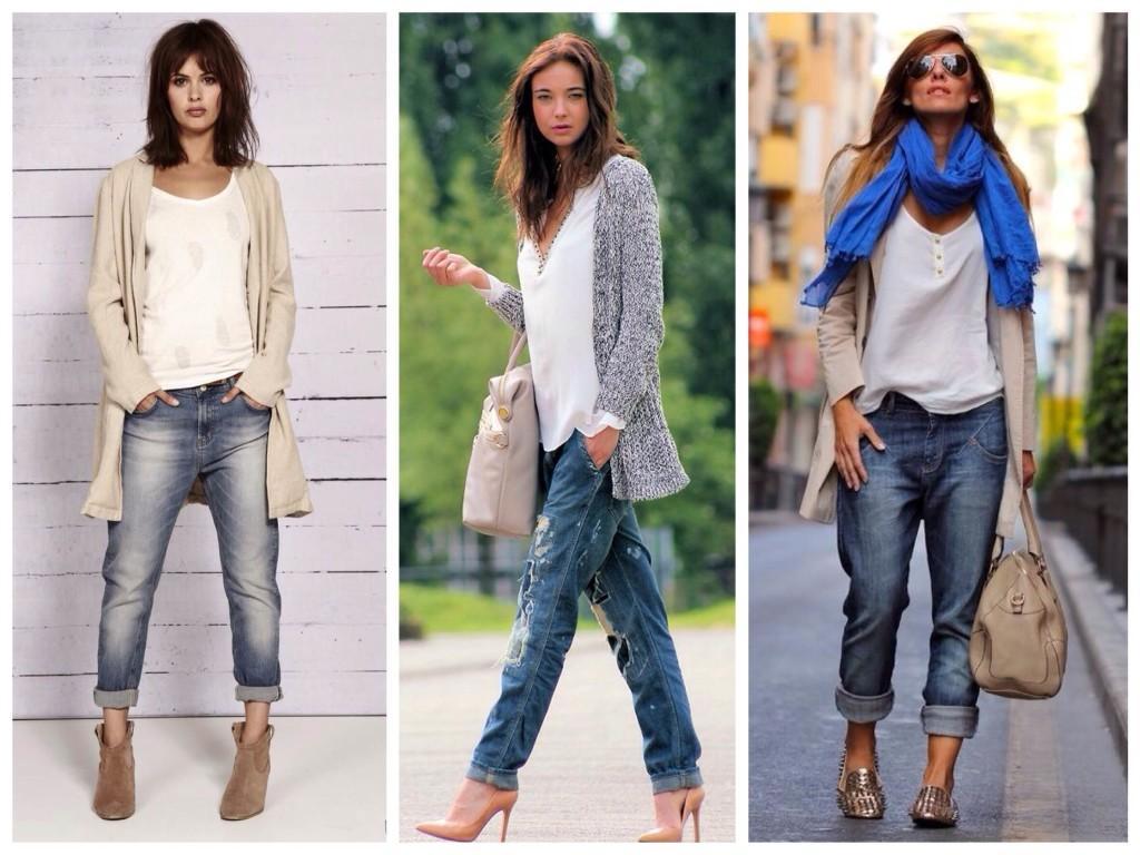 Кардиганы с Boyfriends jeans