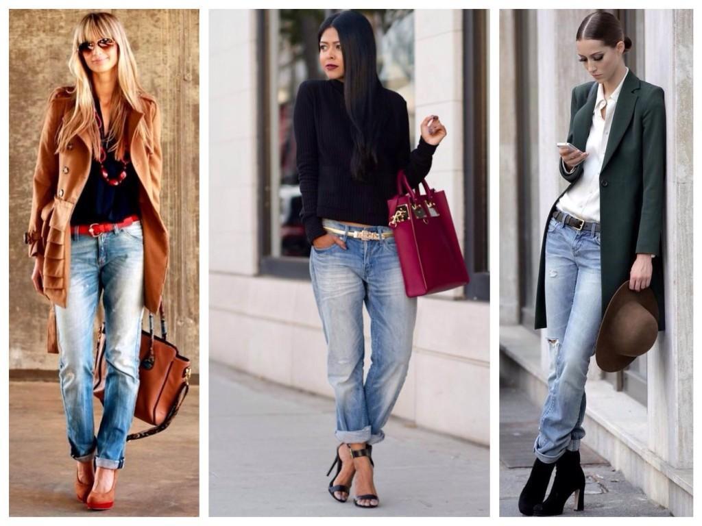 Ремень под Boyfriends jeans