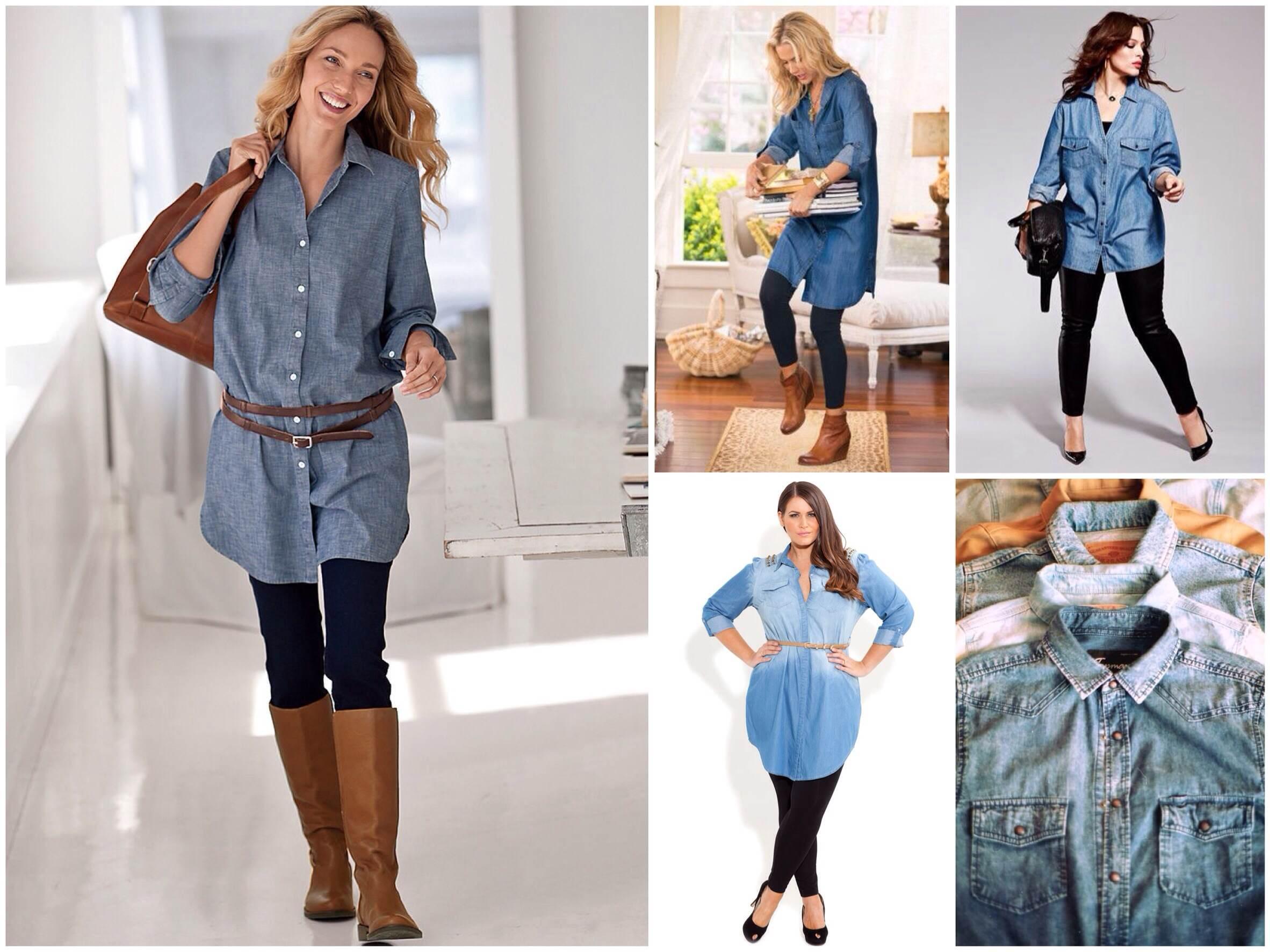 91c52410ef75913 С чем носить джинсовую рубашку: фото комплектов и рекомендации