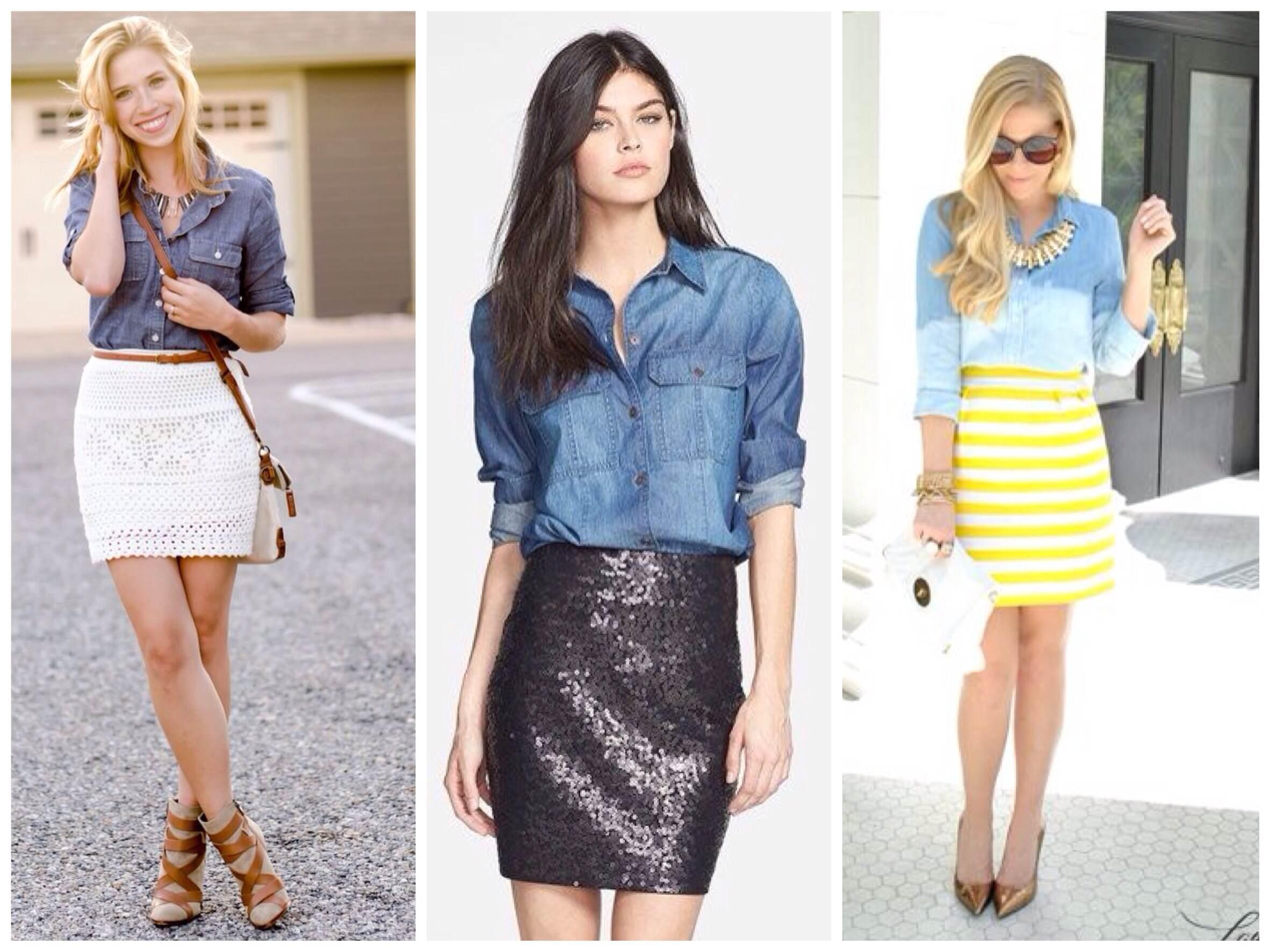 Платья с прямыми юбками