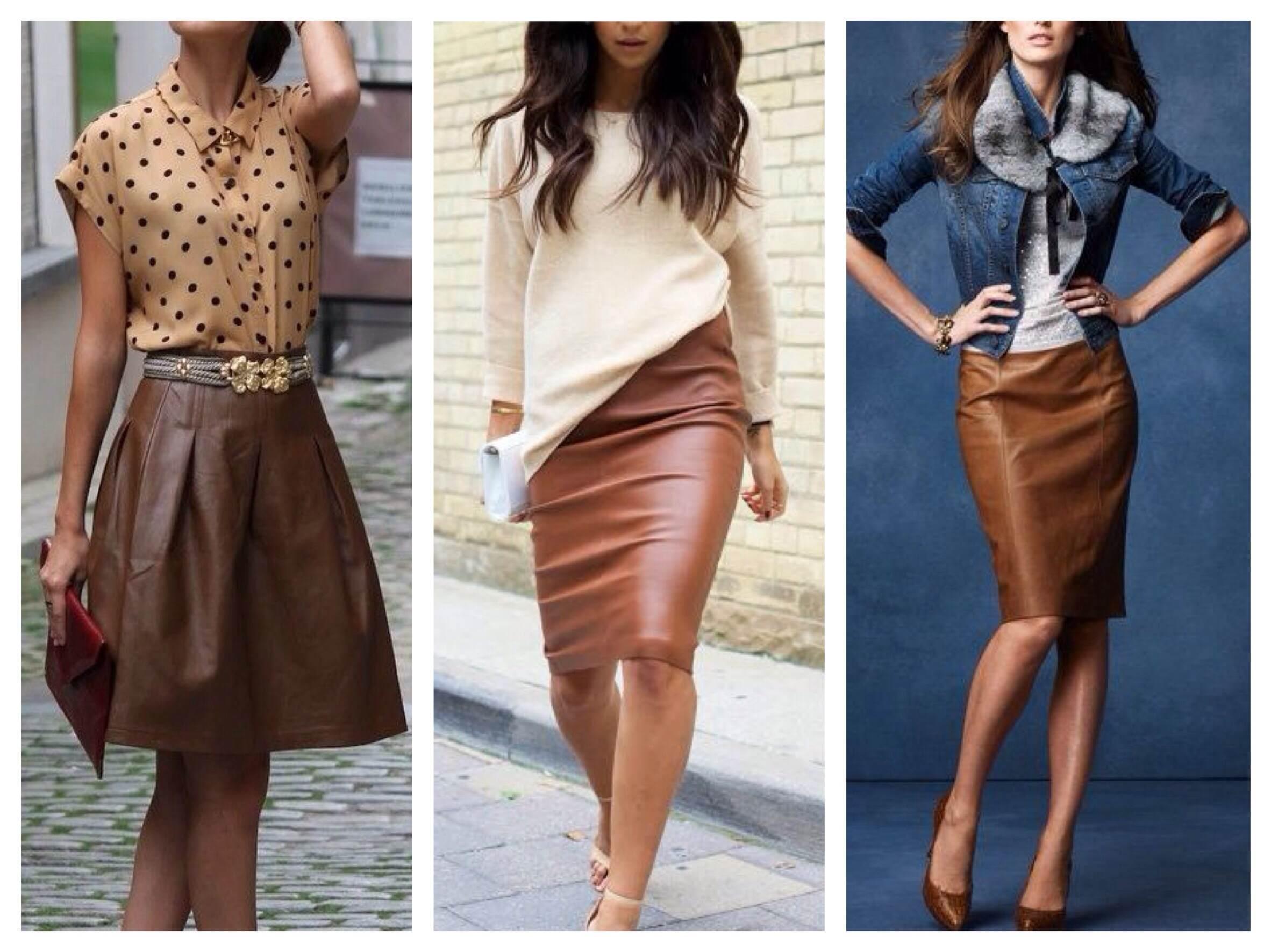 метод обработки юбки