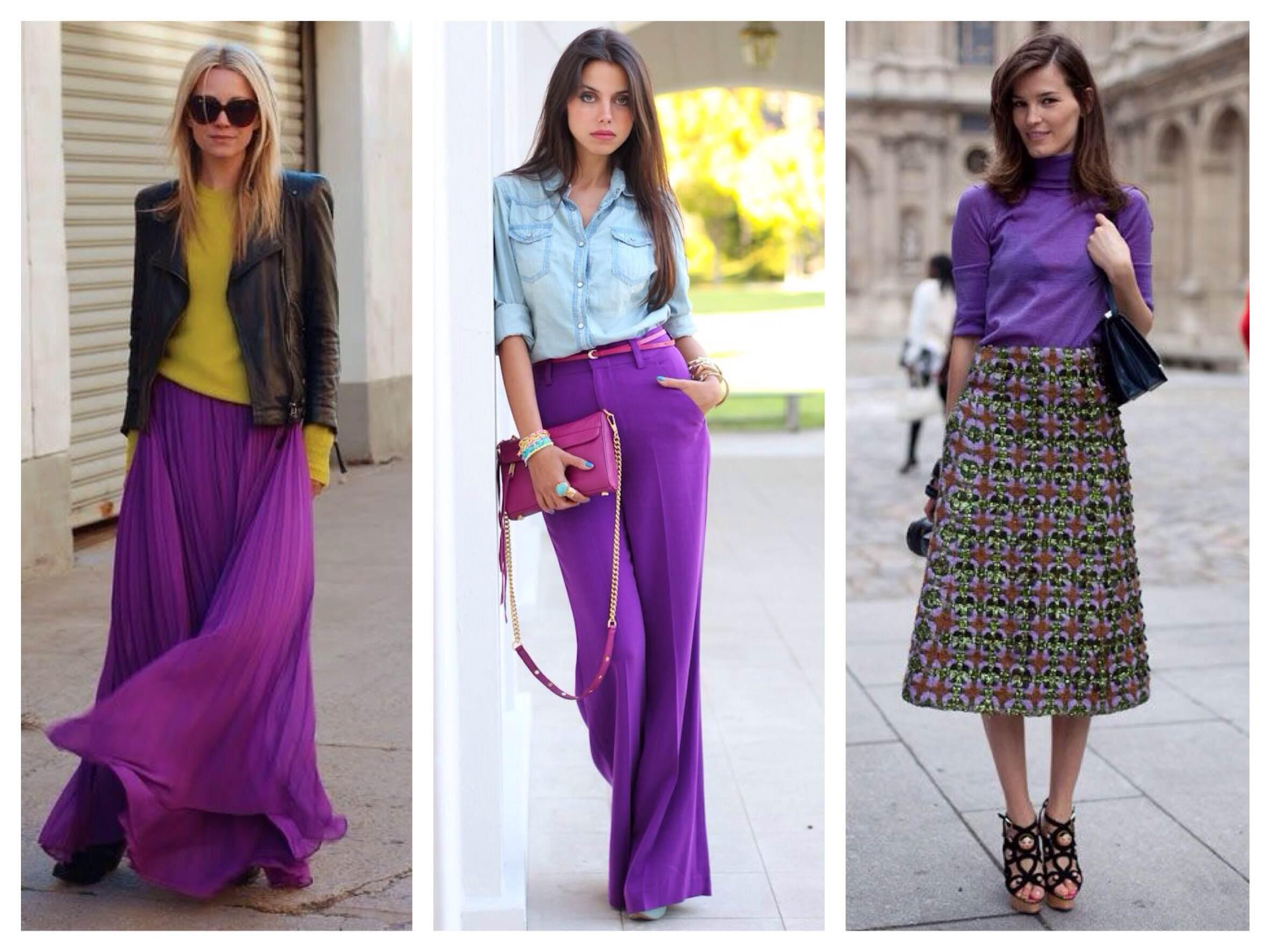 Какие цвета в одежде сочетаются с фиолетовым в