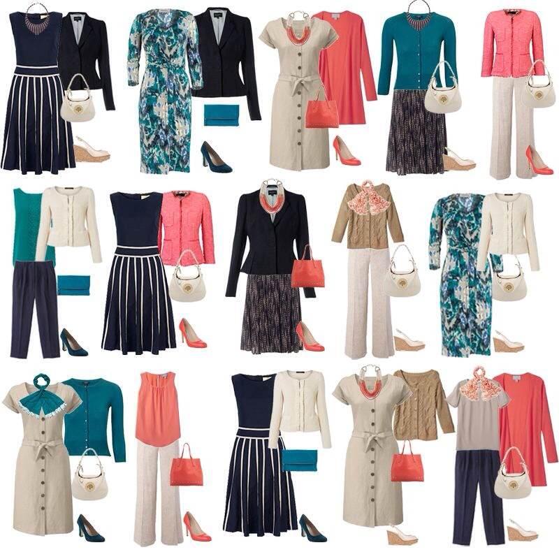 Комплекты Офисной Одежды