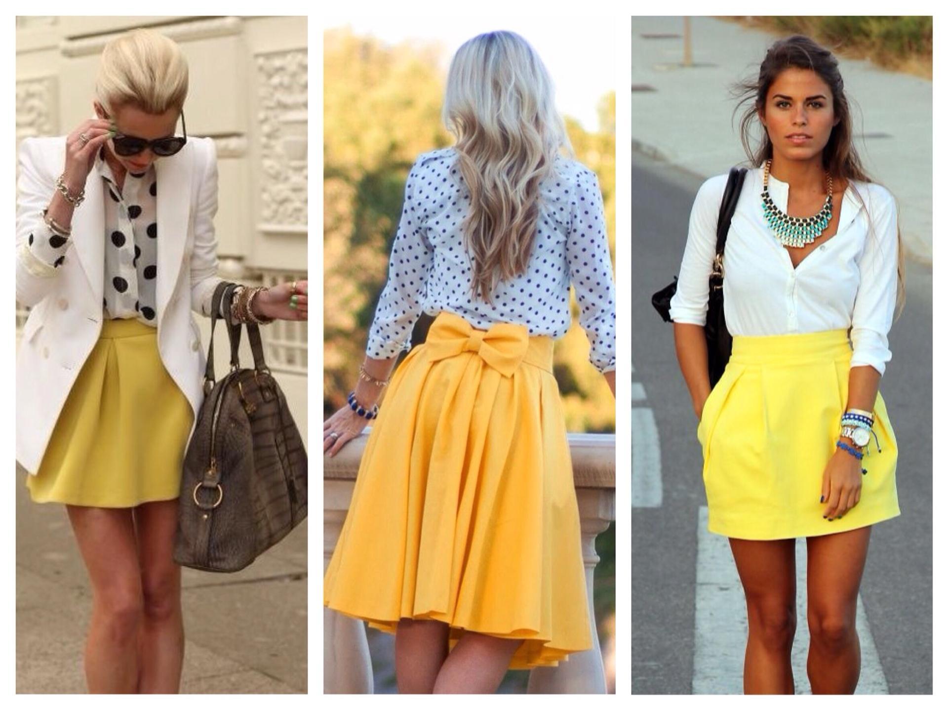 Желтая юбка доставка