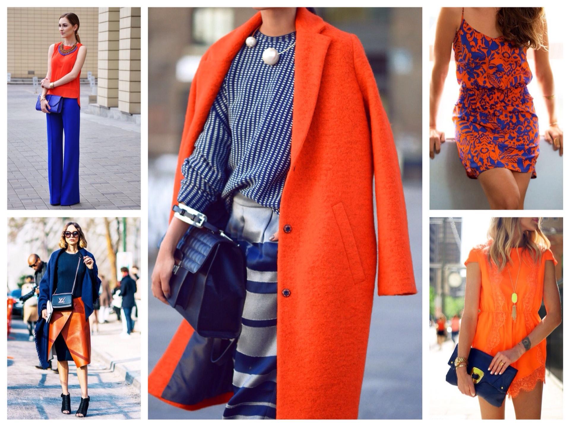 Синее с оранжевым платье