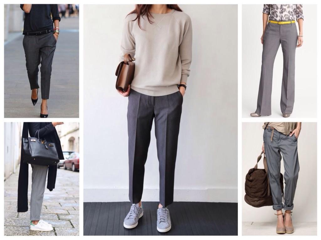 вырианты серых брюк