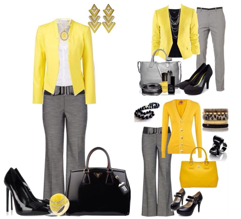 серый и желтый в деловых сетах