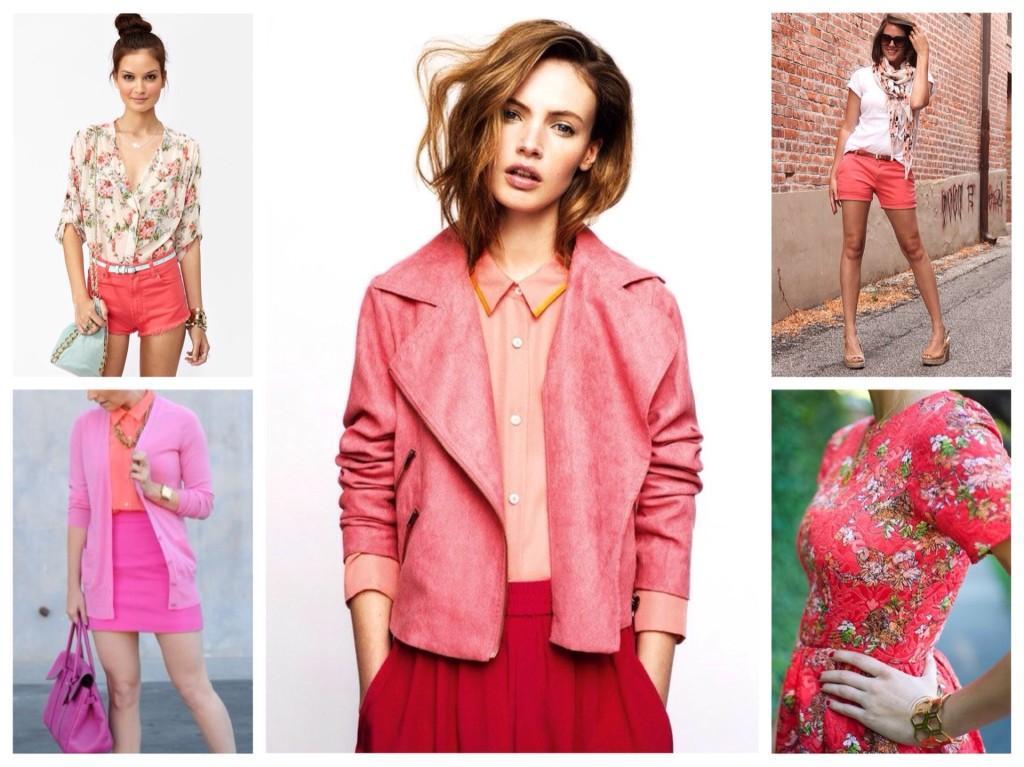 сочетания с розовым