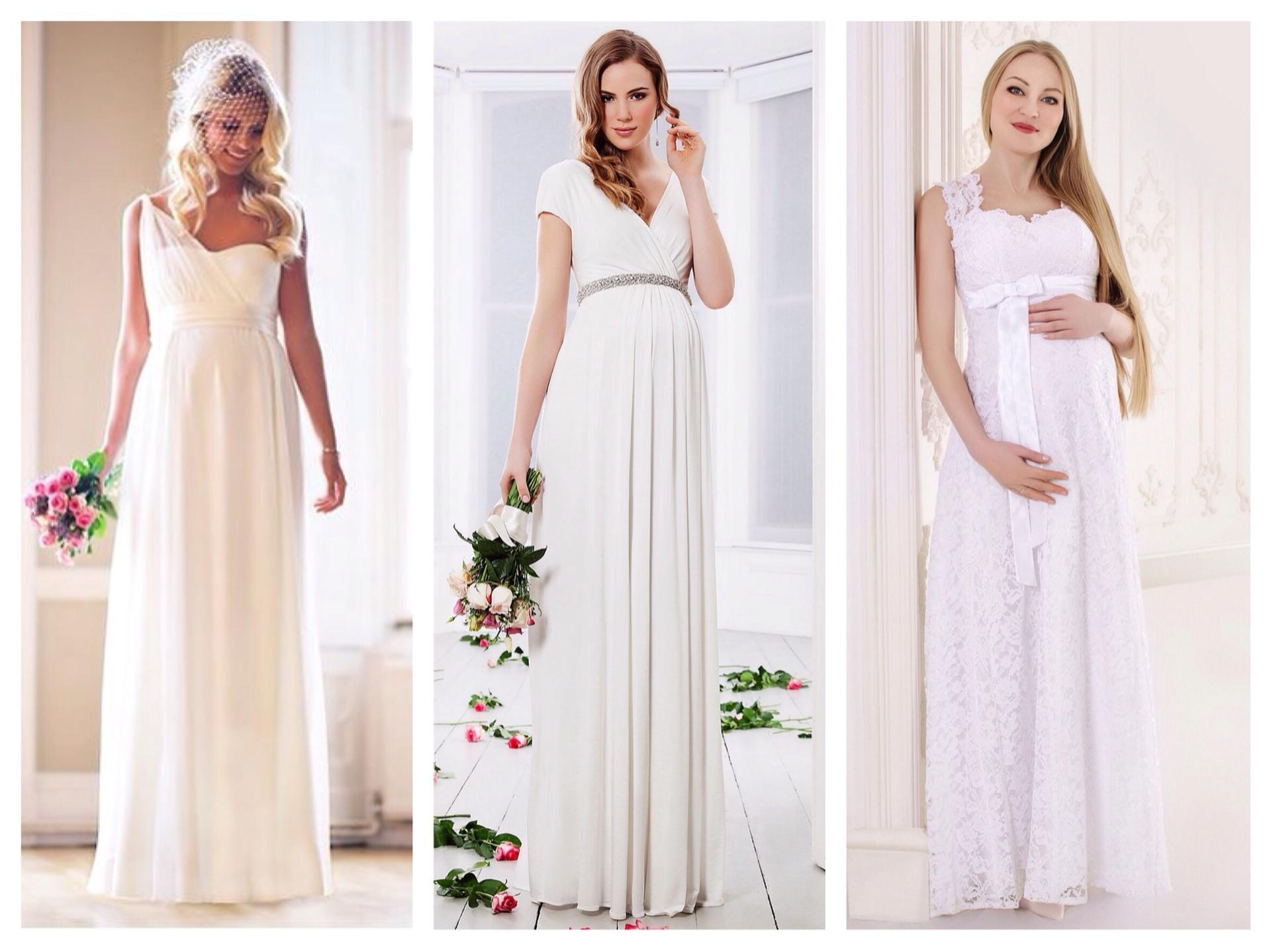 Платье невесты на свадьбу и фото для беременных