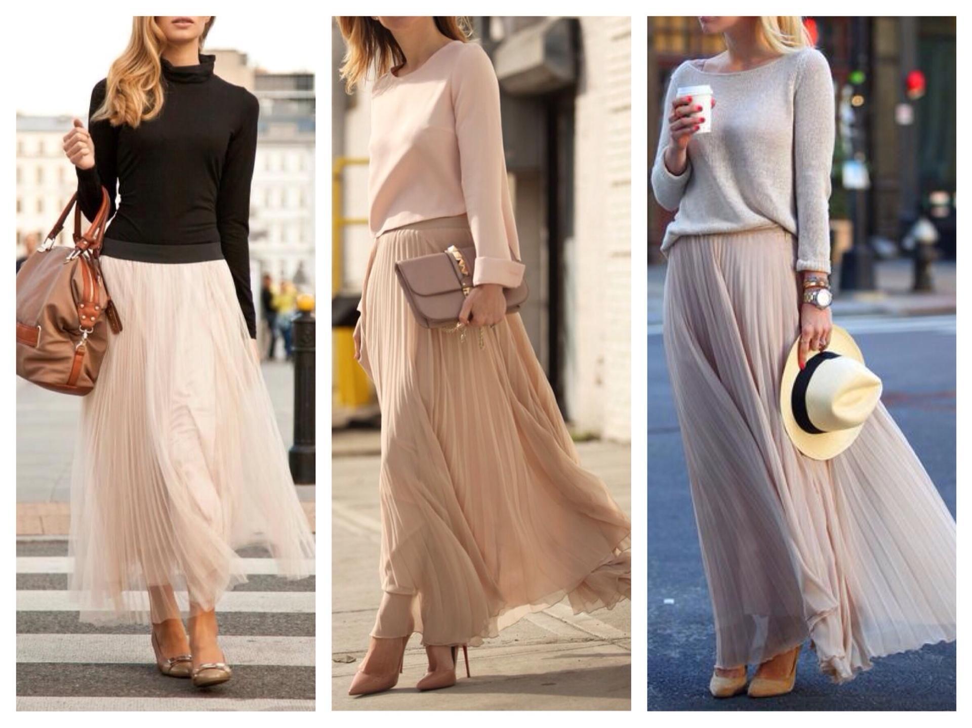 Светлая юбка сочетание с