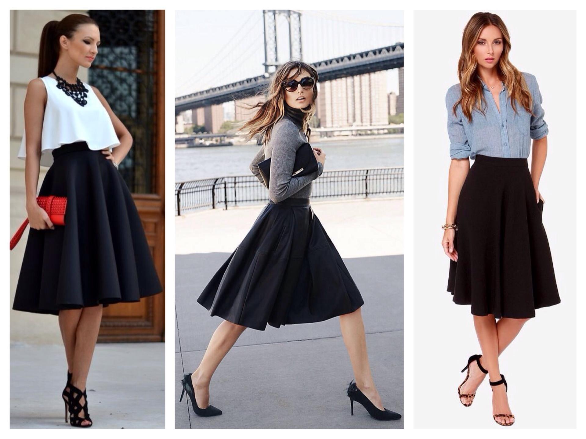 Черная пышная юбка по колено с чем носить