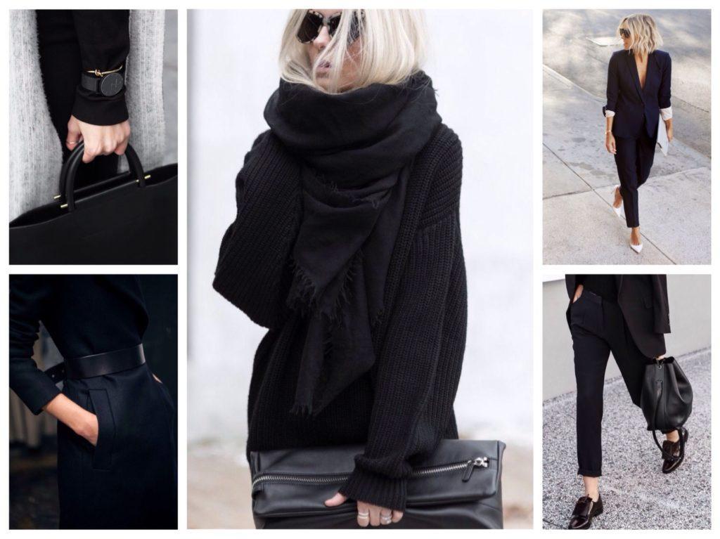 базовый черный цвет в гардероде