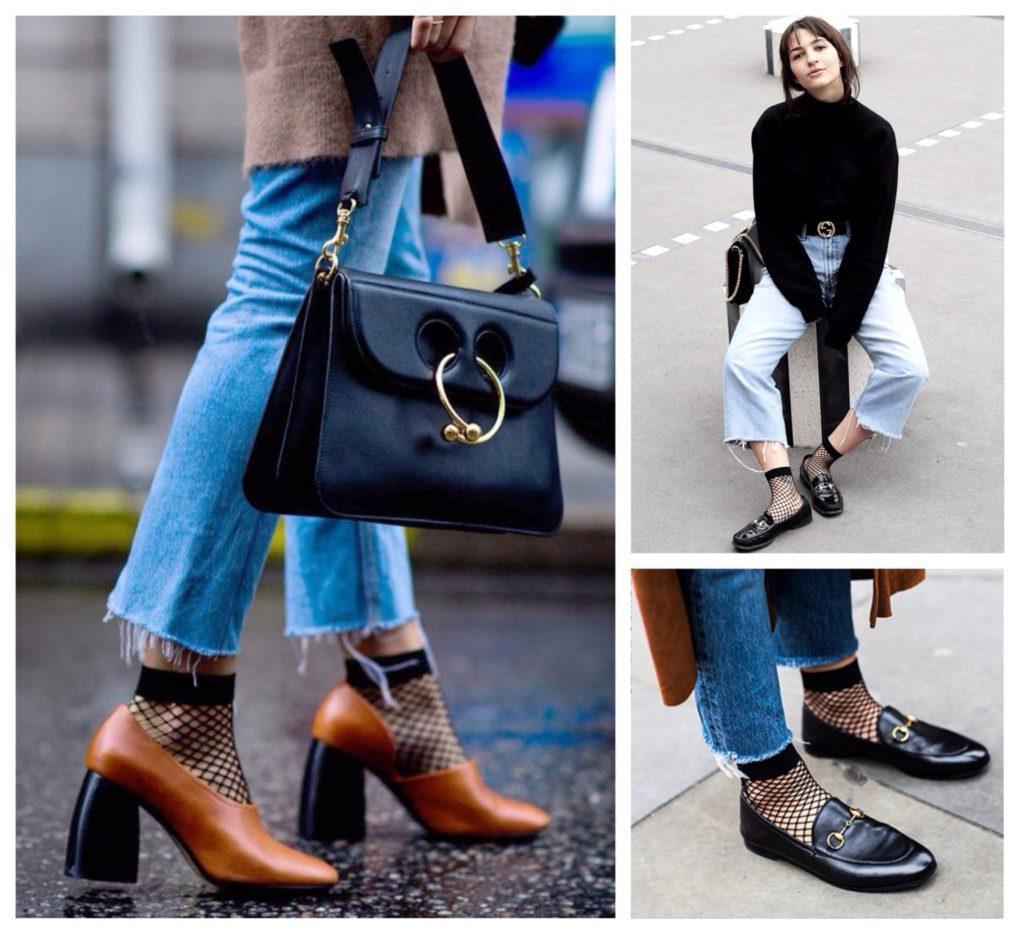 джинсы и носки в сетку