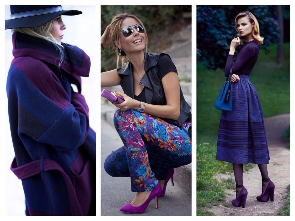 Синий и фиолетовый в модных образах