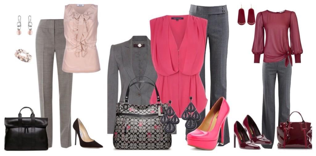 серый и розовый в комплектах