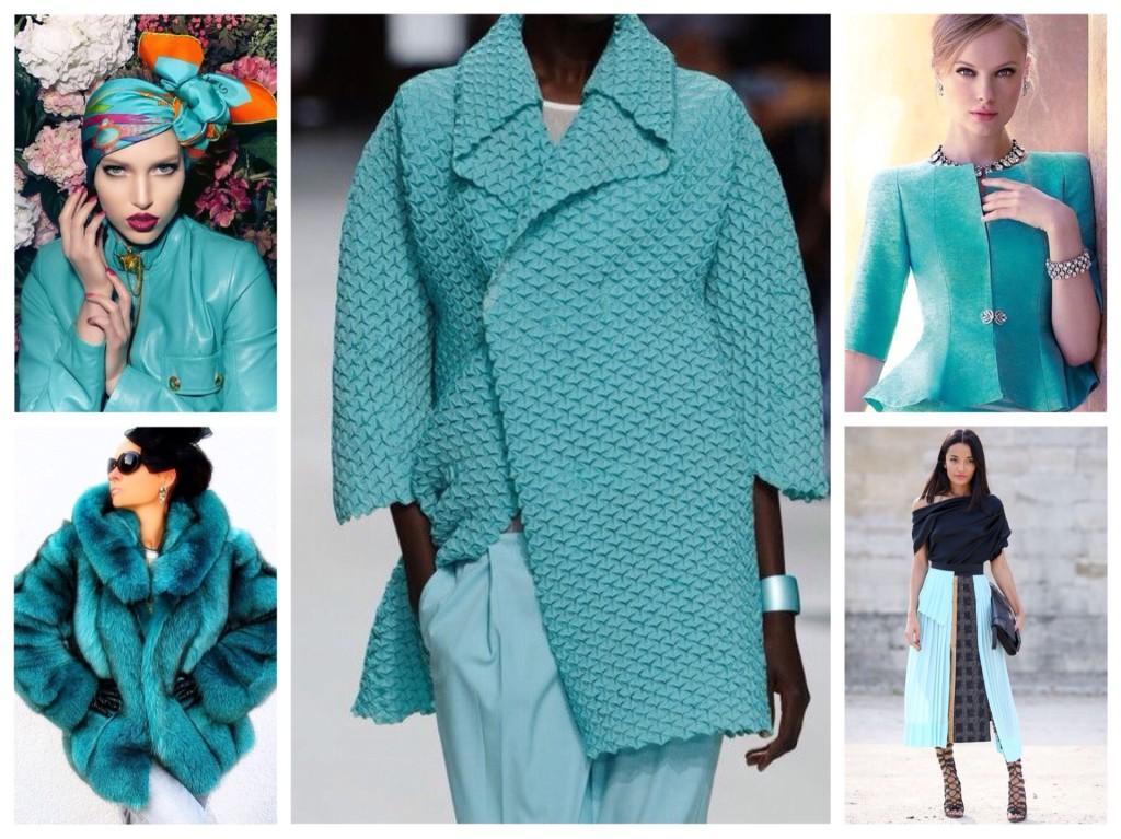 Одежда бирюзового цвета