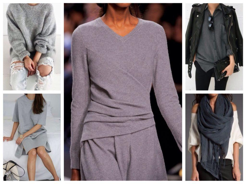комплекты с серой одеждой