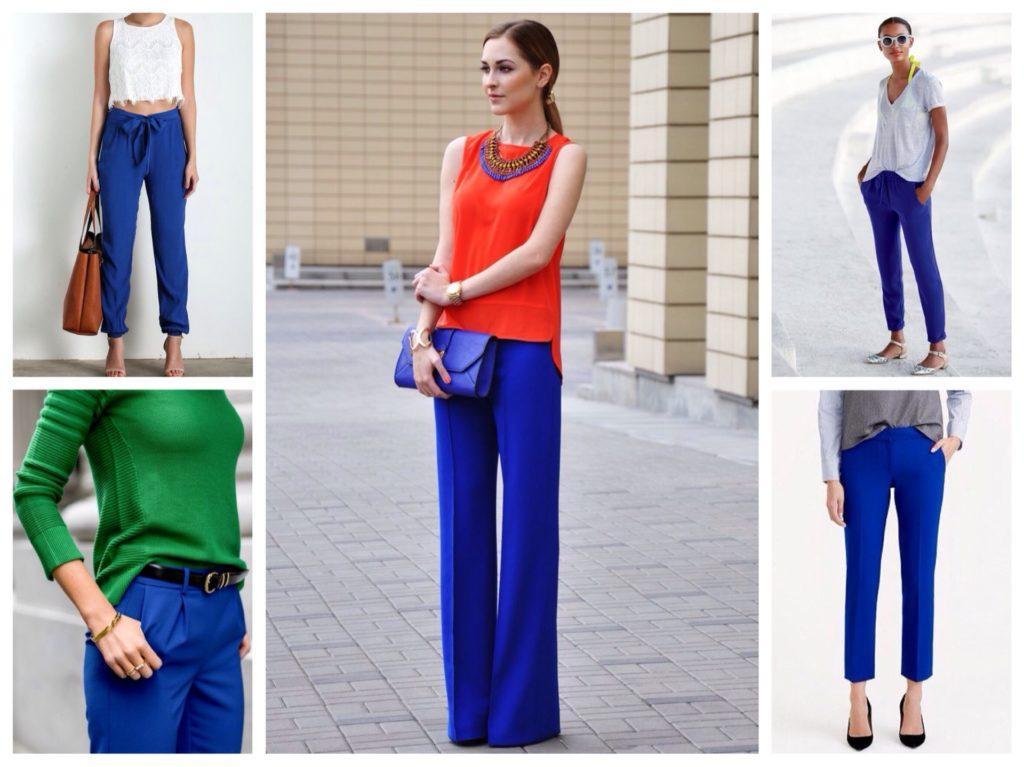 яркие синие брюки