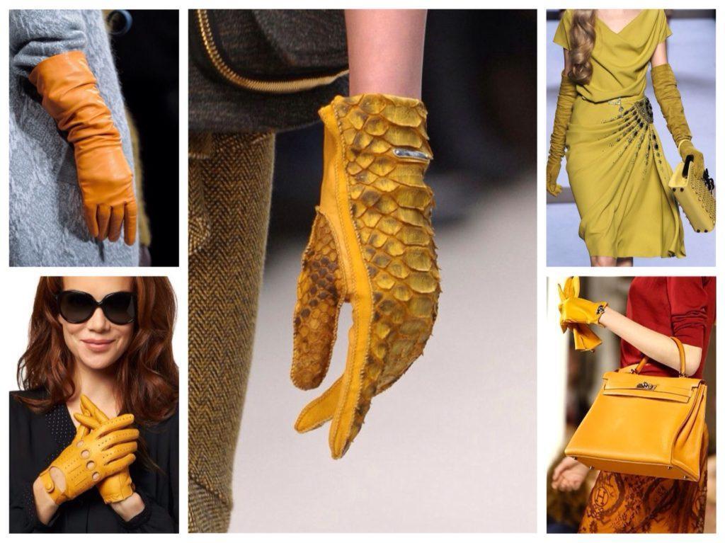 перчатки желтых тонов