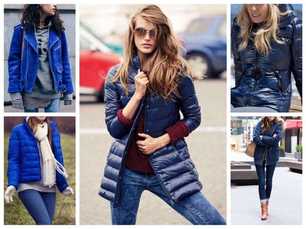 синие куртки