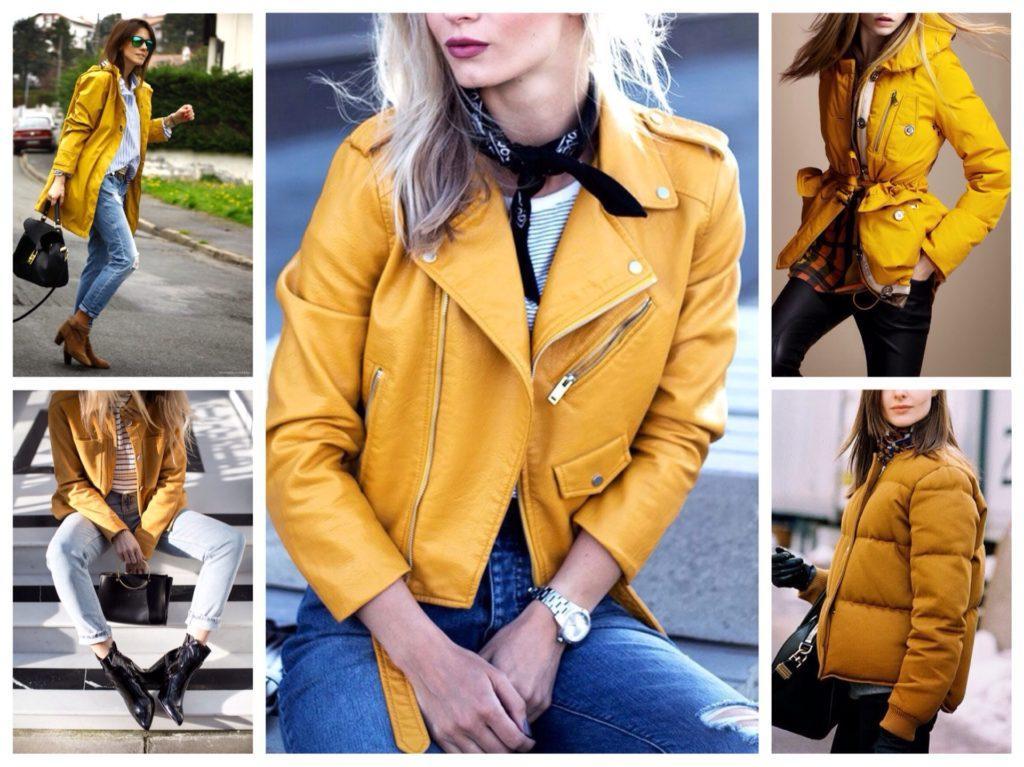 желтые куртки