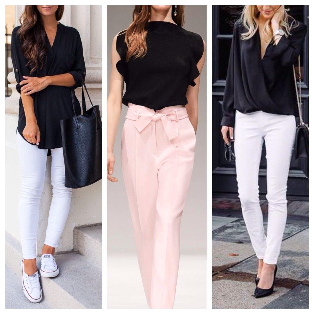 светлые брюки и темный верх
