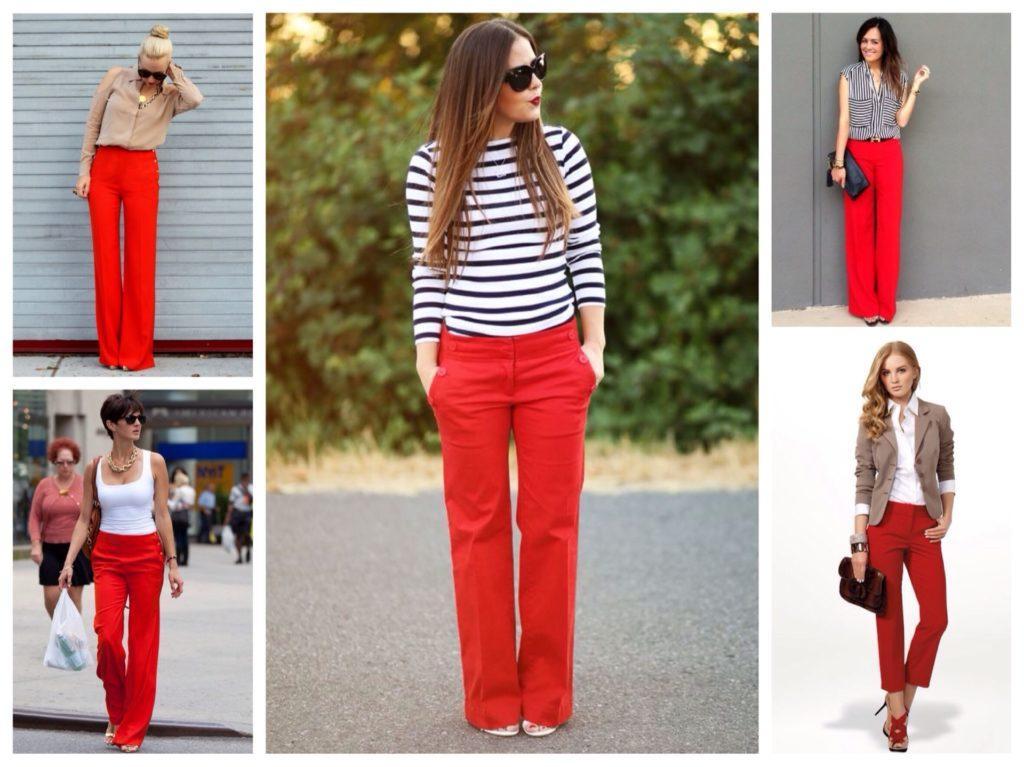 образы с брюками красного цвета