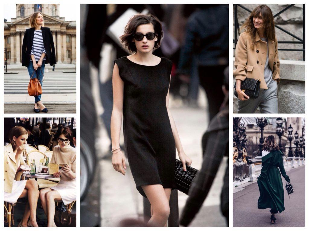 Французский стиль в одежде - фото и секреты комфорта и шика fe54e3fbb12