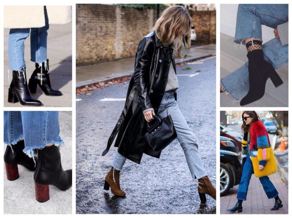джинсы с ботильонами