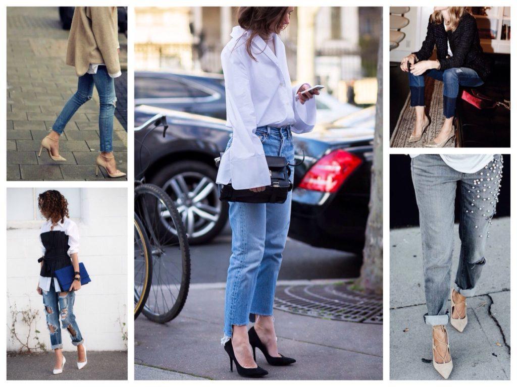 джинсы с лодочками