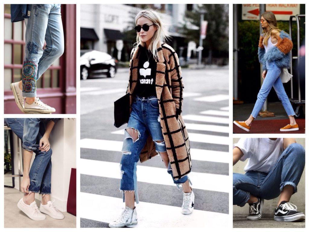 джинсы и сникерсы