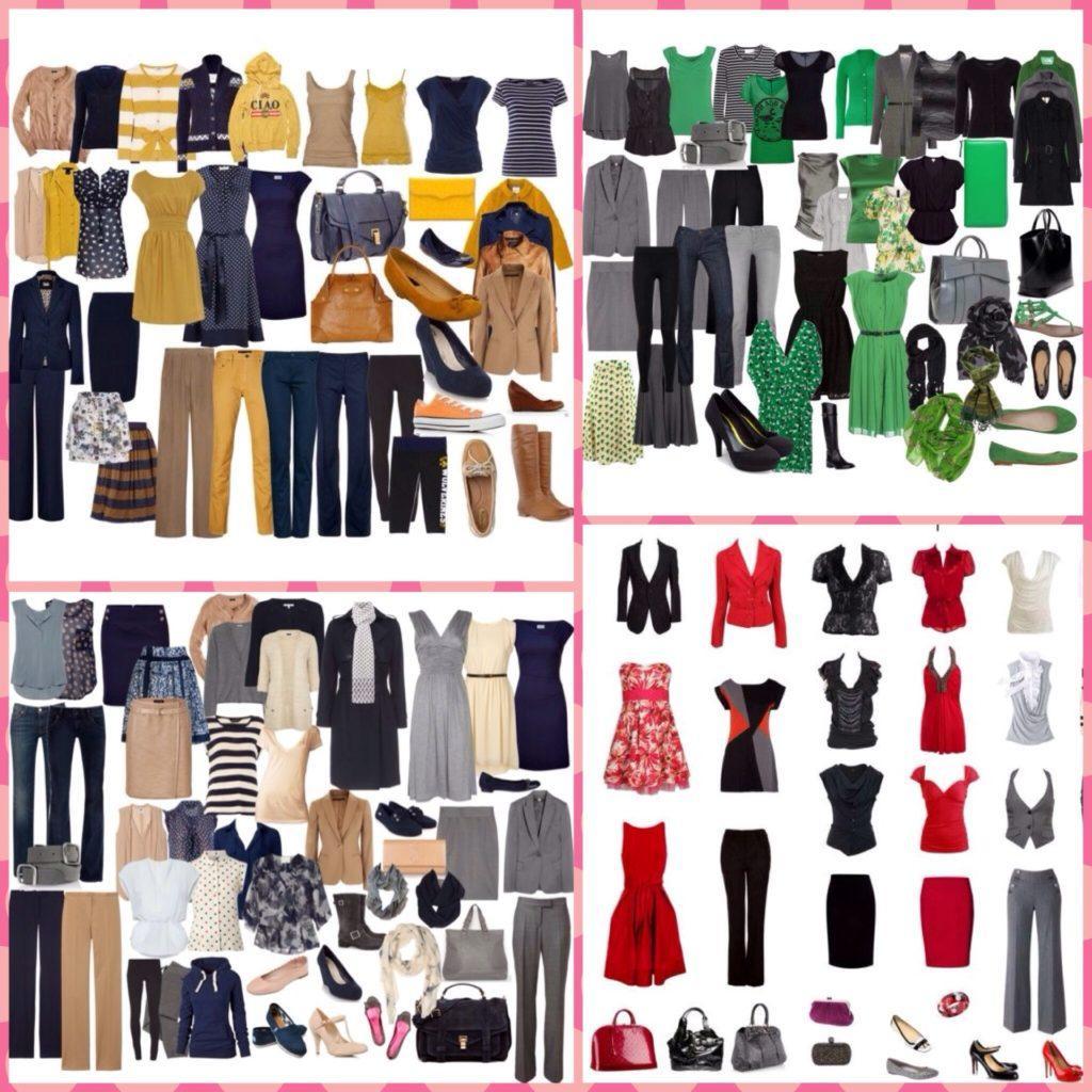 варианта цвета в капсулах одежды