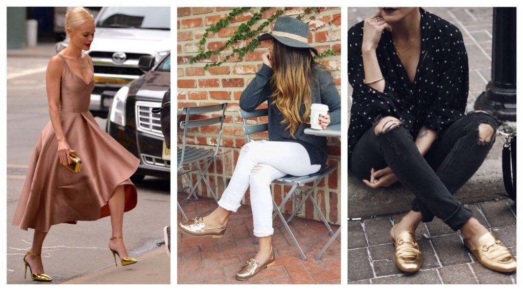 различные образы с обувь золотого цвета