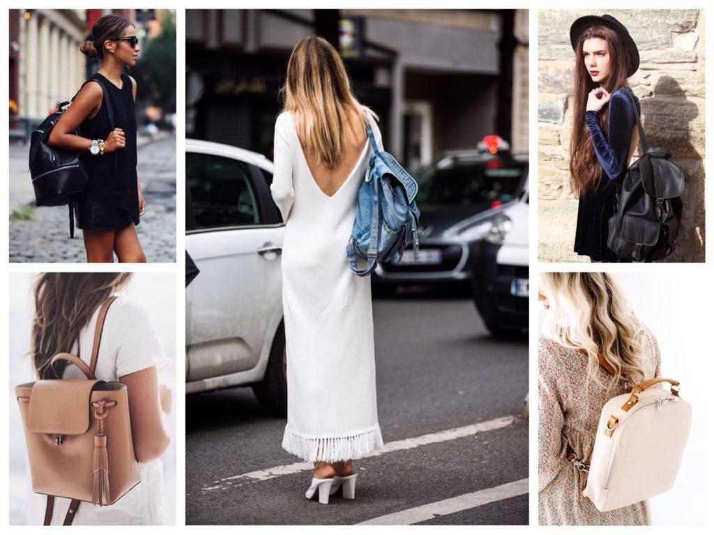 рюкзаки и платье