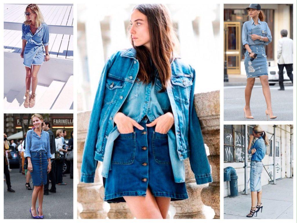джинсовые аутфиты с юбками