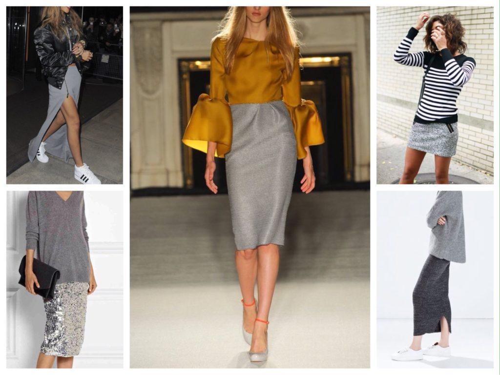 серые юбки разной длины