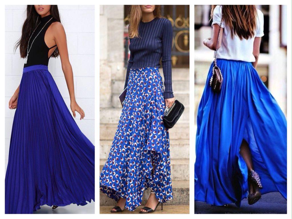 синяя юбка в пол