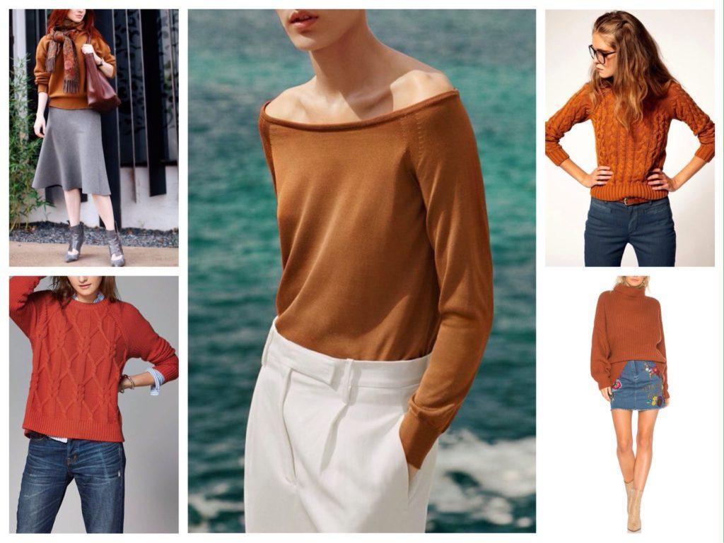 свитера кирпичного оттенка