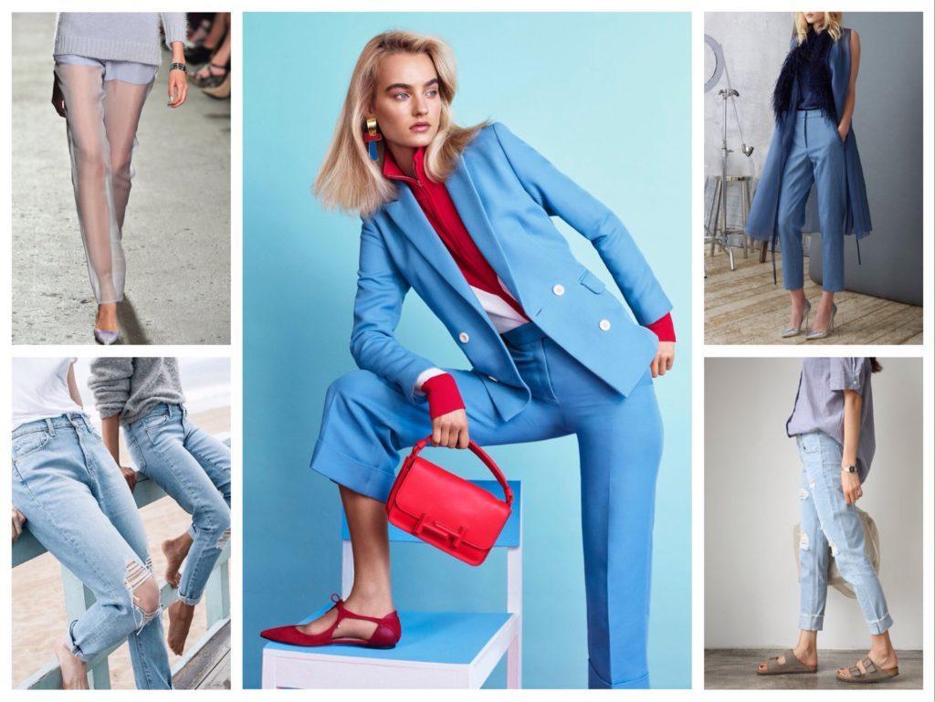 голубые брюки и джинсы