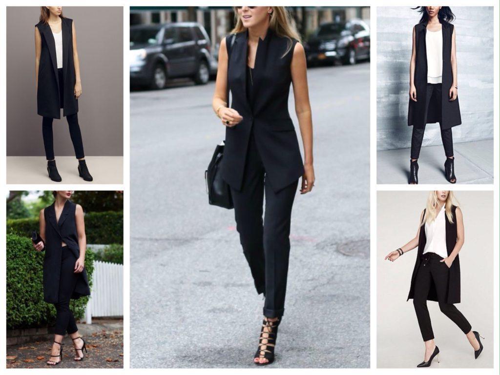брюки с черным жилетом