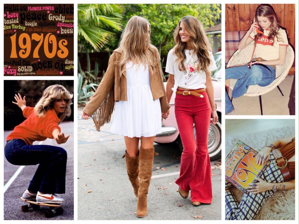 мода и стиль 70-х годов