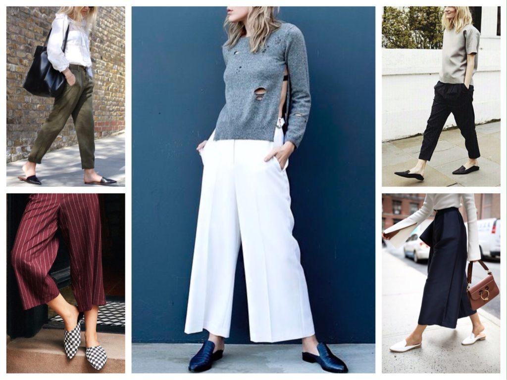 ансамбли с различными брюками