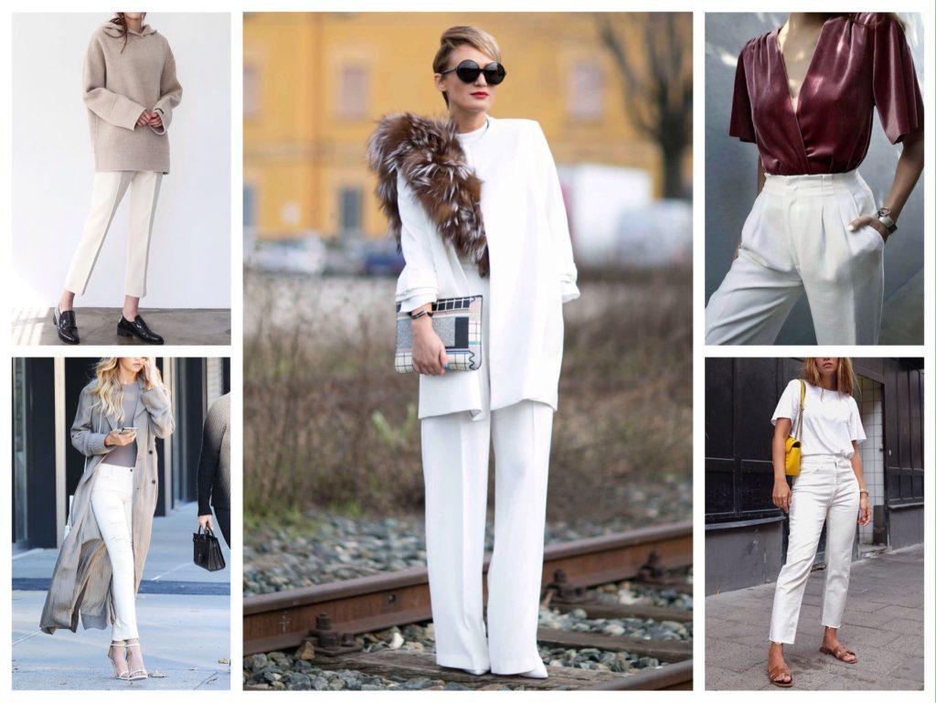 белые брюки модные образы