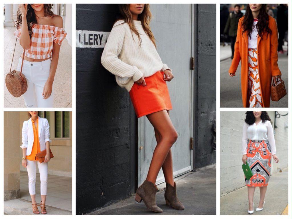 белый с оранжевым образы