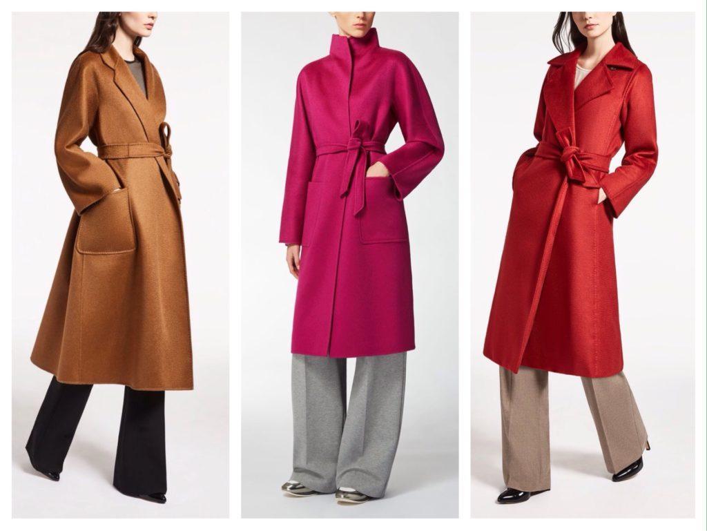 брюки с пальто