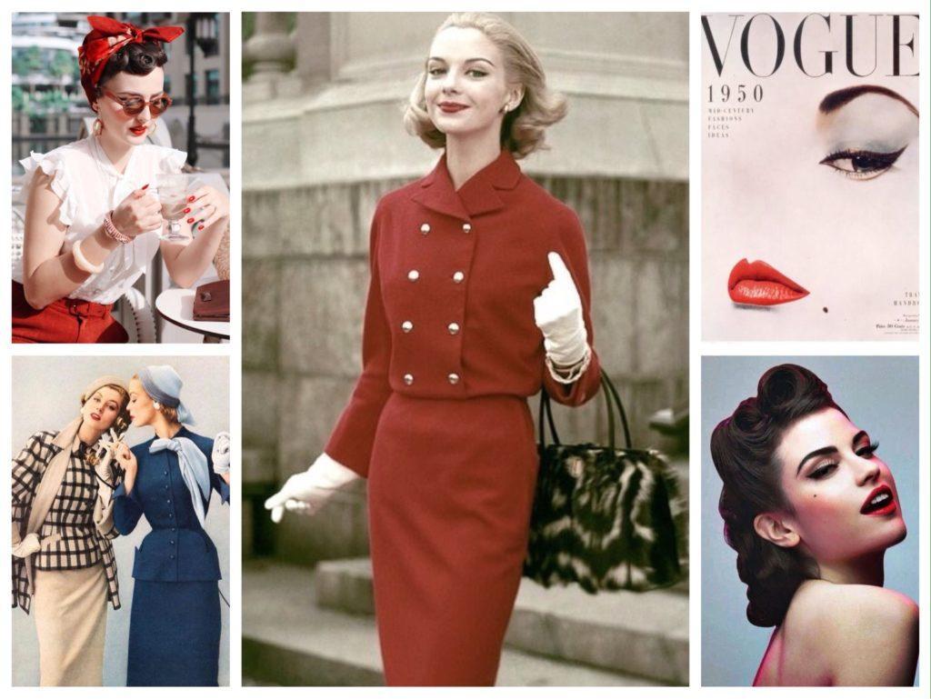 мода и стиль 50х годов