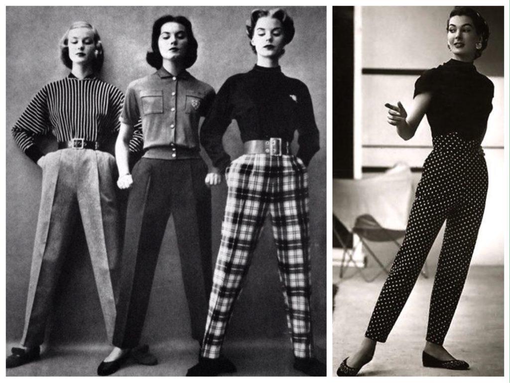 модели брюк 50х годов