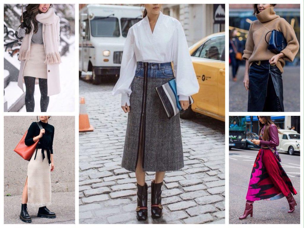 модели юбок для зимы