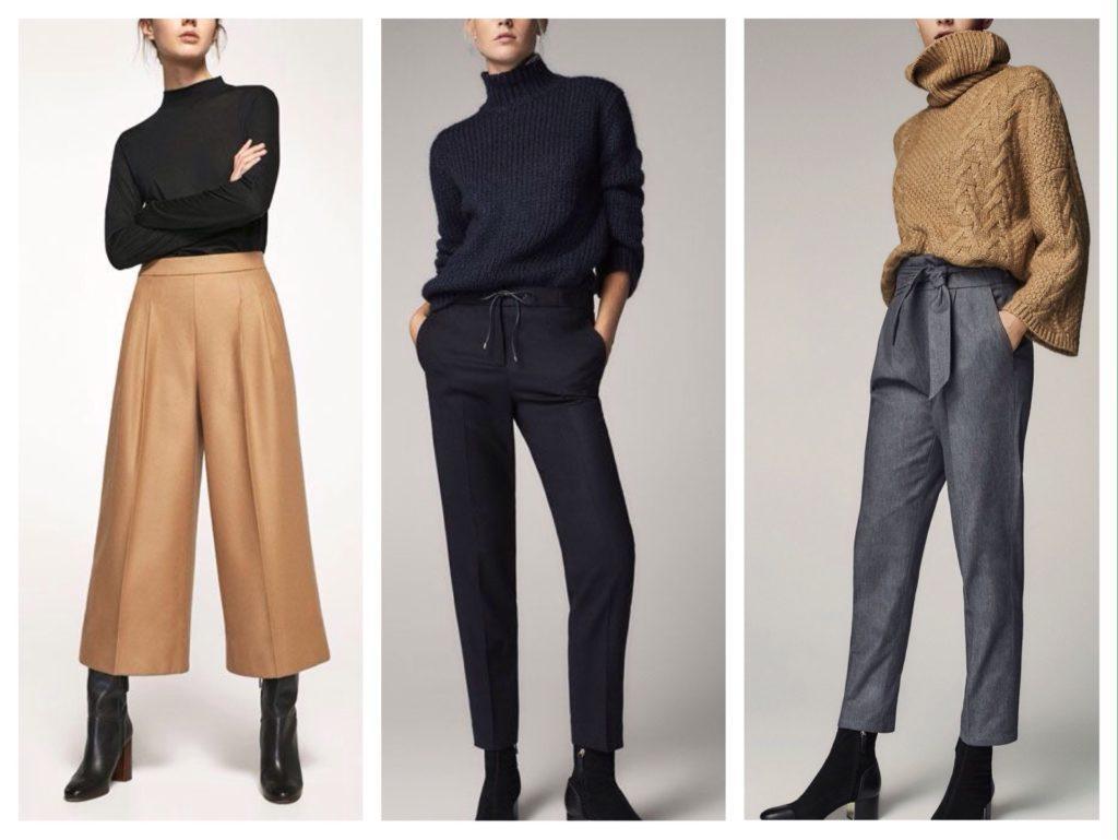 комплекты для офиса с брюками
