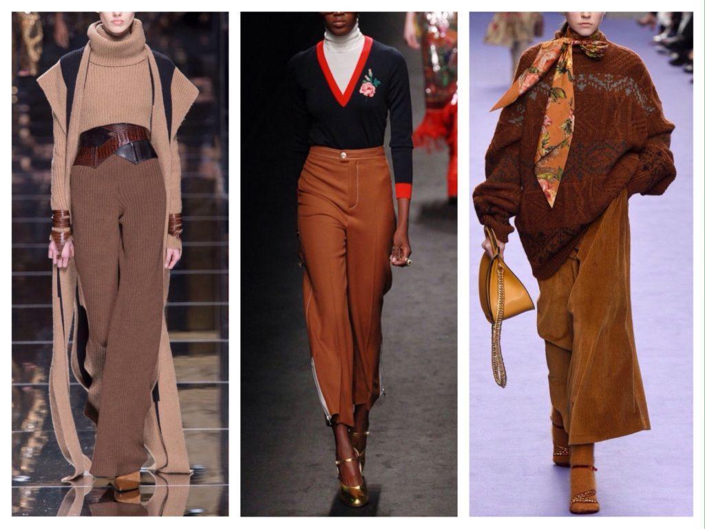 вариации образов брюки